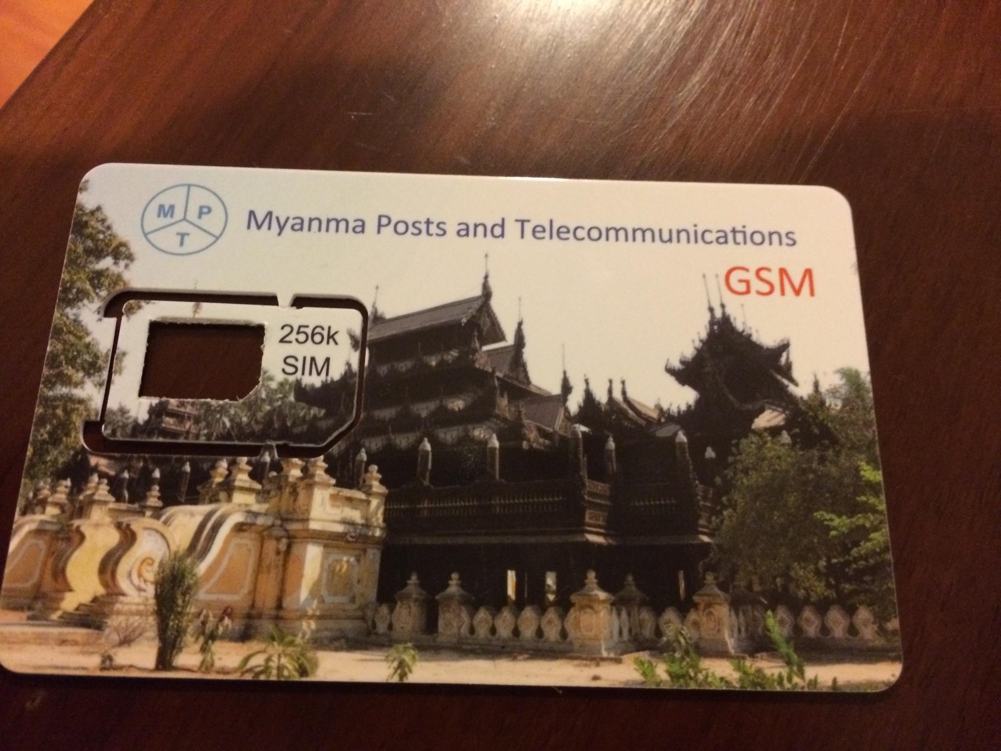ミャンマーのSIMカード