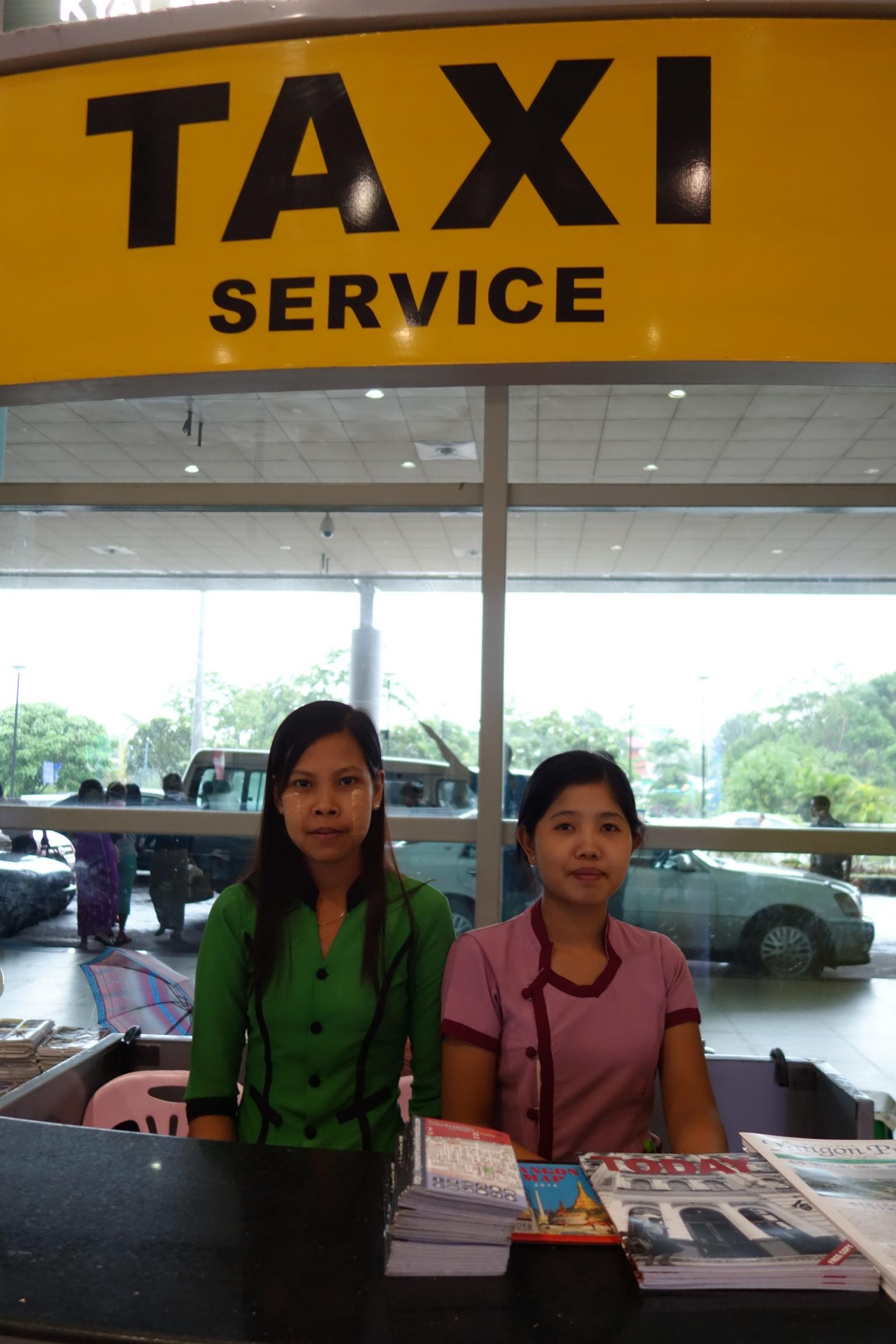 ヤンゴン国際空港のタクシーサービス