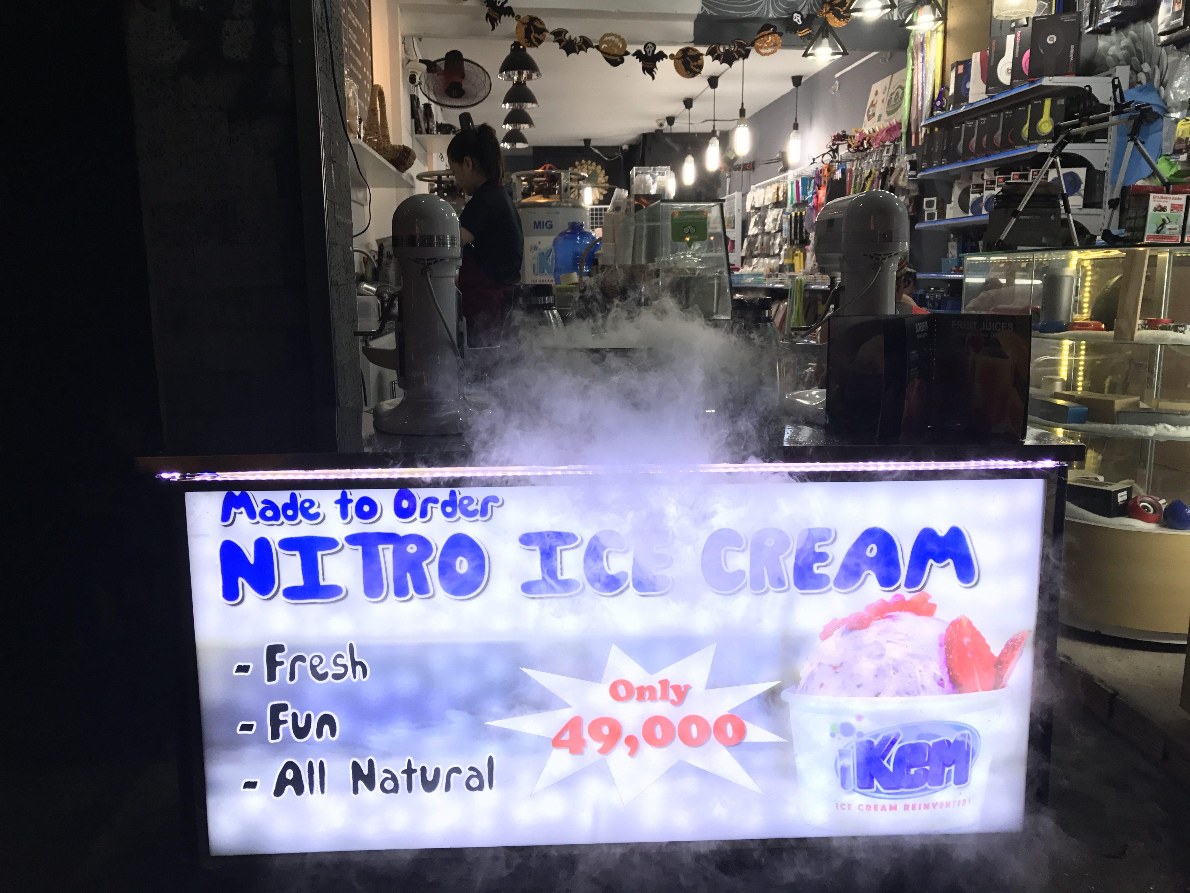 ニトロアイスクリーム
